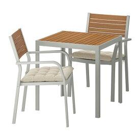 【IKEA/イケア/通販】 SJÄLLAND シェランド テーブル+アームレスト付きチェア2脚 屋外用, ライトブラウン, ホッロー ベージュ(S99292561)