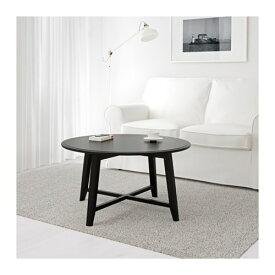 【IKEA/イケア/通販】 KRAGSTA クラーグスタ コーヒーテーブル, ブラック(a)(50353056)【代引不可商品】