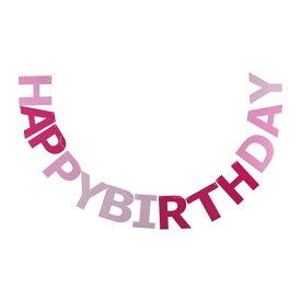 【IKEA/イケア/通販】 LEVNADSSÄTT レヴナードセット ガーランド, Happy Birthday ピンク(c)(40346311)