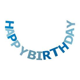 【IKEA/イケア/通販】 LEVNADSSÄTT レヴナードセット ガーランド, Happy Birthday ブルー(c)(80346314)