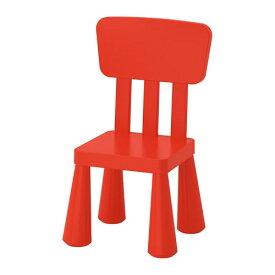 【IKEA/イケア/通販】 MAMMUT マンムット 子供用チェア, 室内/屋外用, レッド(e)(20365367)[C]