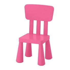 【IKEA/イケア/通販】 MAMMUT マンムット 子供用チェア, 室内/屋外用, ピンク(e)(60382322)