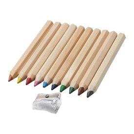 【IKEA/イケア/通販】 MÅLA モーラ 色鉛筆/10 ピース(c)(60193265)