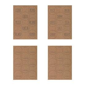 【IKEA/イケア/通販】 PROVSTICKA プロヴスティッカ ラベルシール4種類セット, ブラウン, ブラック(c)(60332412)