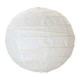 【IKEA/イケア/通販】 REGOLIT レゴリート ペンダントランプシェード, ホワイト(c)(00172789)