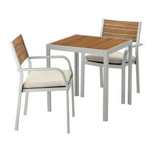 【IKEA/イケア/通販】 SJLLAND シェランド テーブル+アームレスト付きチェア2脚 屋外用, ライトブラウン, フローソーン/デューヴホルメン ベージュ(S69265210)【代引不可商品】