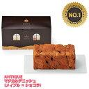 ANTIQUEマジカルデニッシュ(メイプル×ショコラ) ANT-01 1000円 人気 引き菓子  安い 割引引き出物 引出物 結婚式 披露宴 結婚…