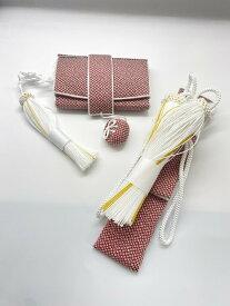 花嫁和装 はこせこ かいけん 新品 婚礼用 筥迫 懐剣2点セット 絞り風ブラウン系