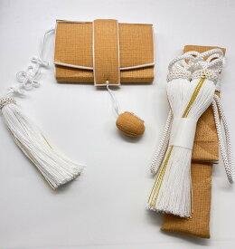 花嫁和装 はこせこ かいけん 新品 婚礼用 筥迫 懐剣2点セット くすみオレンジ系