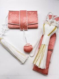 花嫁和装 はこせこ かいけん 新品 婚礼用 筥迫 懐剣2点セット  牡丹色系