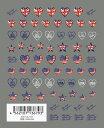 ネイルシール tsumekira es(ツメキラエス)国旗 UK&USA