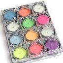 蓄光パウダーセット〈12色セット〉ハンドメイド アクセサリーパーツ レジン封入 素材 材料 蛍光 光る砂