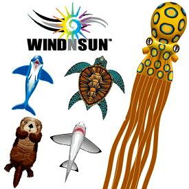凧 カイト リアルな海洋生物型 WINDNSUN DLXナイロン シーライフ ドルフィン オッター シャーク ウミガメ 1m超え ビックサイズ 凧揚げ 凧あげ お正月