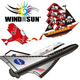 凧 カイト 立体 大迫力! 3Dカイト WINDNSUN 3Dナイロン スーパーサイズ 海賊船 スペースシャトル インテリア 凧揚げ 凧あげ お正月