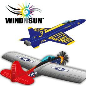 凧 カイト 立体 WINDNSUN 3Dナイロン ウィンドフォース 戦闘機 凧揚げ 凧あげ お正月