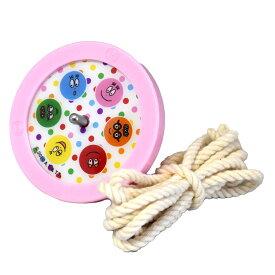日本こままわし協会認定こま BARBAPAPAモデル バーバパパ 日本伝統玩具 伝承遊び コマ おうちあそび