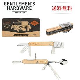 Gentlemen's Hardware ジェントルマン ハードウェア キッチンマルチツール アウトドア キャンプ 飯 料理 調理 バーベキュー BBQ レジャー