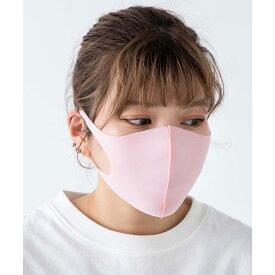 ウレタンマスク マスク 洗える レディース メンズ ユニセックス 洗えるマスク カラーマスク ファッションマスク WEGO ウィゴー
