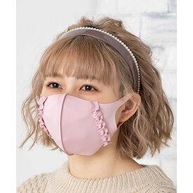 フリルウレタンマスク マスク 洗える レディース ファッションマスク 洗えるマスク フリル カラーマスク ウレタンマスク WEGO ウィゴー