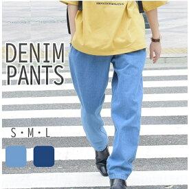 デニムシェフパンツ パンツ メンズ デニムパンツ ボトム ボトムス シェフパンツ ジーパン ズボン 長ズボン ジーンズ ストレート デニム WEGO ウィゴー
