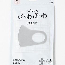 ピタットフワフワマスク マスク 洗える 洗えるマスク WEGO ウィゴー