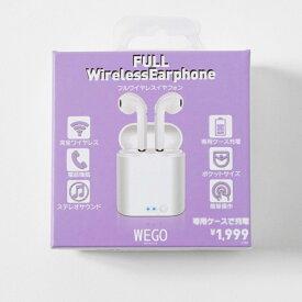 【\1000セール商品】フルワイヤレスイヤホン イヤホン 音楽 ケース付き プレゼント ギフト 贈り物 USB充電 充電可能回数約300回 ワイヤレス wego
