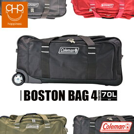 ボストンバッグ 旅行 Coleman コールマン 14-11 大型2輪キャスター付き 70L 大容量 キャスター付き キャリーバッグ ボストンキャリー