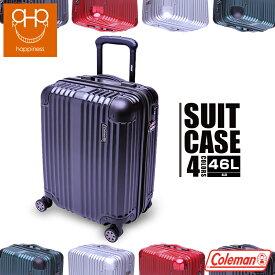 【レビューを書いて500円OFFクーポン♪】Coleman コールマン スーツケース TSAロック ハードケース 送料無料 機内持ち込み