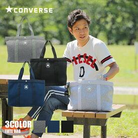 CONVERSE コンバース 75-06 トートバッグ メンズ レディース もちもち素材