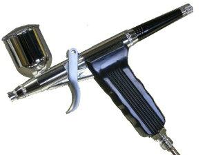 期間中ポイント2倍!【三方良し】ガングリップタイプエアーブラシセット ダブルアクショントリガー ノズル0.2、0.3、0.5mm カップ容量7cc/10cc【あす楽対応】