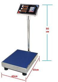 おすすめ 防水・防塵デジタル台はかり(一体型) ステンレストレー付 充電式200kg/50g【三方良し】【はかりデジタル計り量り】測定機  はかり台 電子秤 軽量機 【あす楽対応】