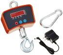 デジタルクレーンスケール300kg/0.1kg充電式コンパクト吊りはかり限定セール