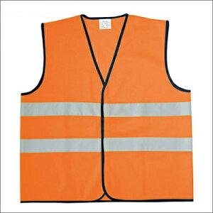 【あす楽対応】EN471セーフティベスト  安全作業衣・撥水加工・高輝度ガラスビーズ/安全ベスト/OEM対応