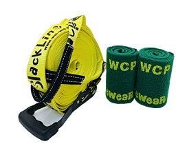 【あす楽対応】【スラックライン】 【WCP slackline】 Classic 15m (ツリーウェア付)綱渡り 日本メーカー発売 バランスウォーカー スタンダードライン ドッペルギャンガー 体幹 ボルダリング アウトドア
