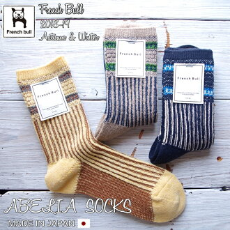 French Bull/ French bulldog No. 11-35,182 Abe rear socks (three colors)