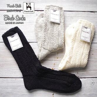 French Bull/ French bulldog No. 11-38,182 Birch socks (three colors)