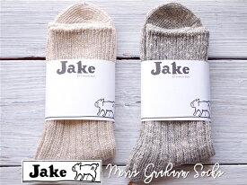 【Jake/ジェイク】【Men's/メンズ/紳士用】French Bull/フレンチブル No.212-109 グラハムソックス(2色)【日本製】【綿麻/スラブ/無地】【冷えとり/汗取り/重ね履き/暖かい/綿靴下】【楽ギフ_包装選択】