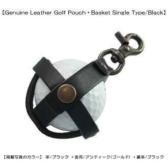 即時交貨-友好! 簡單和容易使用! 球門廊高爾夫港口高爾夫球球門廊 ballcase 皮革 / 黑、 五金配件和古董 & 襯皮革 / 黑色