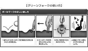 【本革製グリーンフォーク(パターキャッチャー)・1本タイプ/スカルスタッズ】