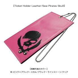 モダンパイレーツ・チケットホルダー!!【Ticket Holder Leather/Sew Pirates Skull】