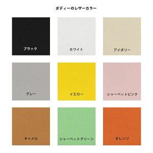 本体カラー1