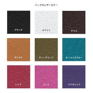 裏革のカラー