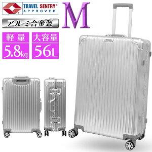 【P3倍 26日10時迄】スーツケース キャリーケース Mサイズ 中型 キャリーバッグ 軽量 TSAロック 56L アルミ合金ボディ 旅行 かばん おしゃれ キャリーバック 旅行バッグ トランク フレームタイ