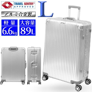 【P3倍 17日10時迄】スーツケース キャリーケース Lサイズ 大型 キャリーバッグ 軽量 TSAロック 89L アルミ合金ボディ 旅行 かばん おしゃれ キャリーバック 旅行バッグ トランク フレームタイ