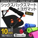 Exm4-yogam1