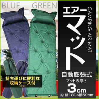 野營墊睡墊墊 3 釐米單一尺寸自動充氣墊床墊車夜墊床墊野營墊充氣 [戶外休閒營地災難]