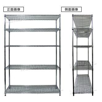 Weimall Rakuten Global Market Racks Width Steel Rack - Kitchen storage racks shelves