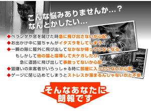 【クーポン配布中!】【2015年春モデル】ペットケージキャットケージ2段タイプ猫ケージケージ猫送料無料[キャットゲージ猫用キャット猫ねこネコケージゲージ猫ケージ多段ケージペット2段3段室内ハウスインテリア]A55BP240
