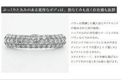 【送料無料】超豪華パヴェリング♪Pt900☆1カラット☆パヴェダイヤ☆激安特価☆激安リング