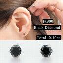 プラチナ ブラック ダイヤモンド ブラックダイヤピアス レディース シンプル ジュエリー アクセサリー